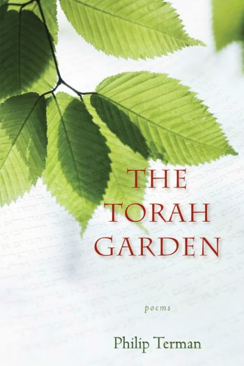 Philip Terman - The Torah Garden Cover