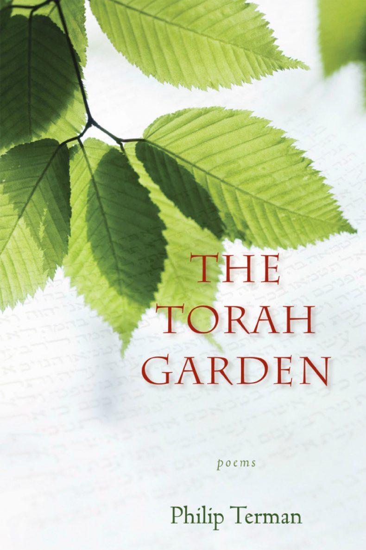 Philip Terman - The Torah Garden Cover