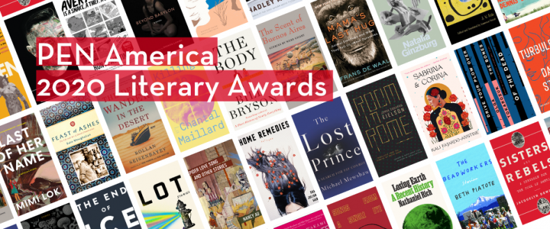 Pen America Literary Awards Header