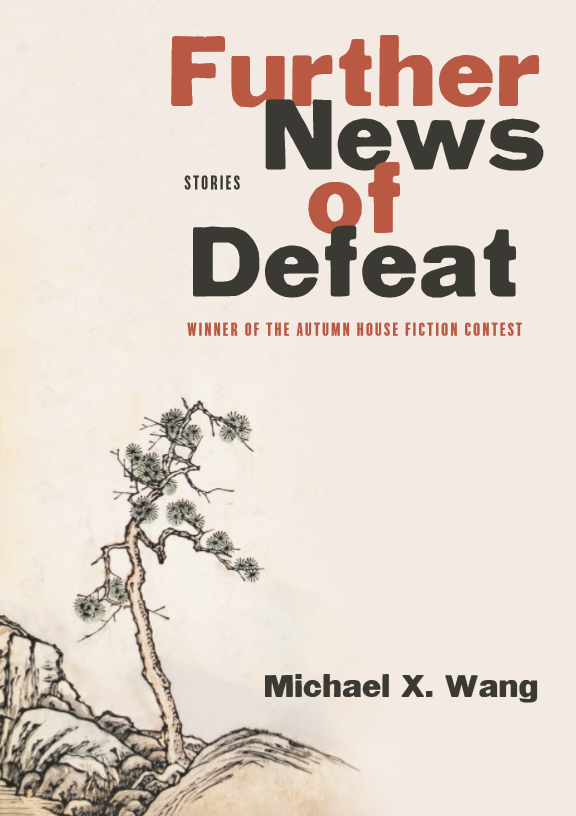 Further New of Defeat Front Cover